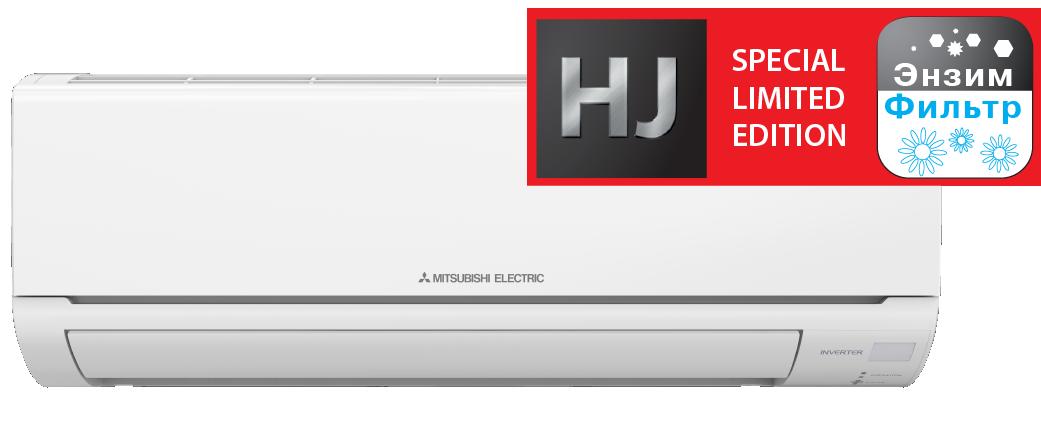 Mitsubishi electric кондиционер цена